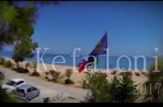kefalonia2017.png